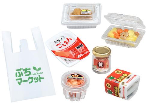 ミニチュア スーパーマーケット 惣菜