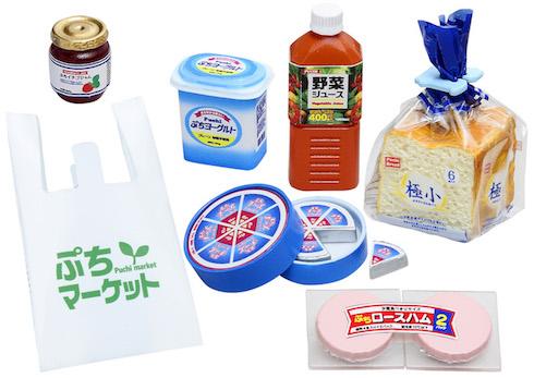 ミニチュア スーパーマーケット 朝食