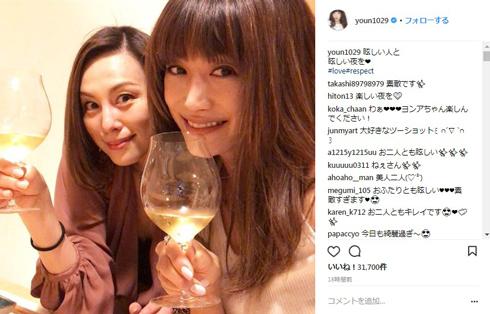 ヨンア 米倉涼子 美女 2ショット 姉