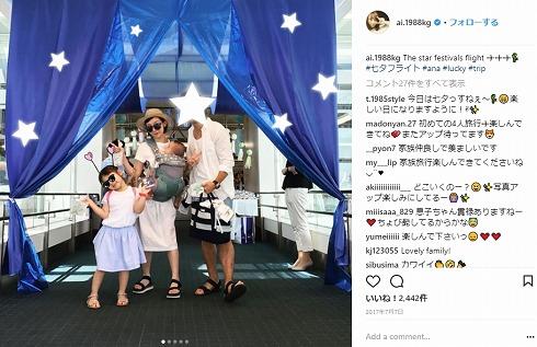 加護亜依 デビュー 18周年 4期 モーニング娘。子供 旦那 家族