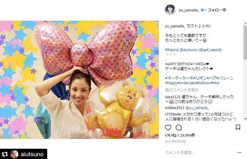 黒木メイサ Instagram 開設 20代