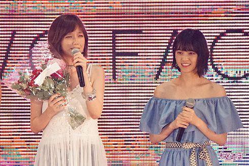 本田翼 GirlsAward ガルアワ non-no卒業式 ばっさー 翼LOVE