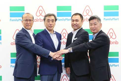 ファミリーマート Airbnb 業務提携 基本合意