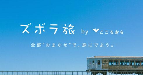 http://image.itmedia.co.jp/nl/articles/1805/22/kutsu_180522zuboratabi01.jpg