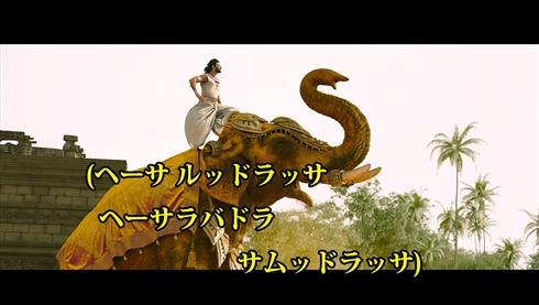 「バーフバリ」5曲がカラオケに降臨 「バーフバリ万歳」「マヒシュマティ国の歌」など