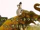 カラオケで称えよ! 「バーフバリ」5曲がカラオケに降臨 「バーフバリ万歳」「マヒシュマティ国の歌」など