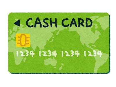 キャッシュカード ATM