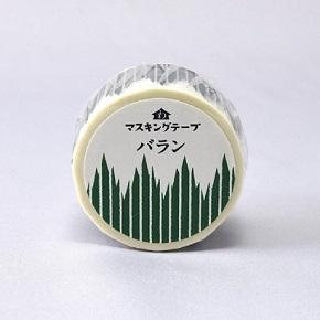 和紙田大學マスキングテープ