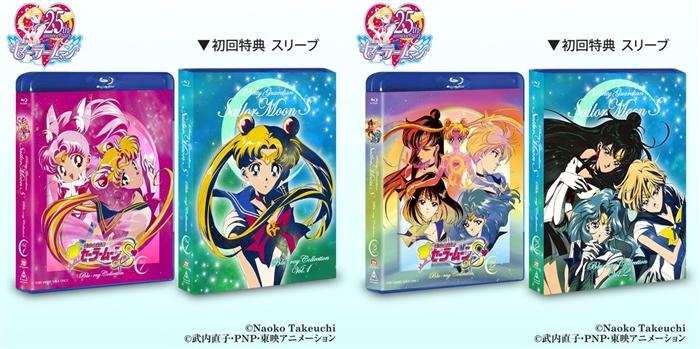 「美少女戦士セーラームーンS」BD発売決定! 全2巻、「VOL1」は11月「VOL2」は2019年1月発売