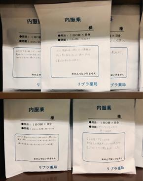 東京学芸大学 本 本の処方箋