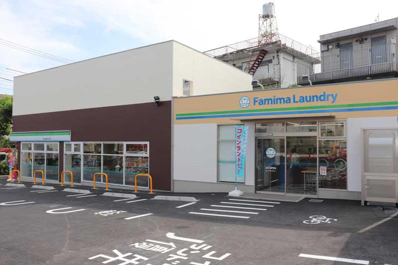 ファミリーマートがコインランドリーと合体! 「Famima Laundry」都内1号店がオープン
