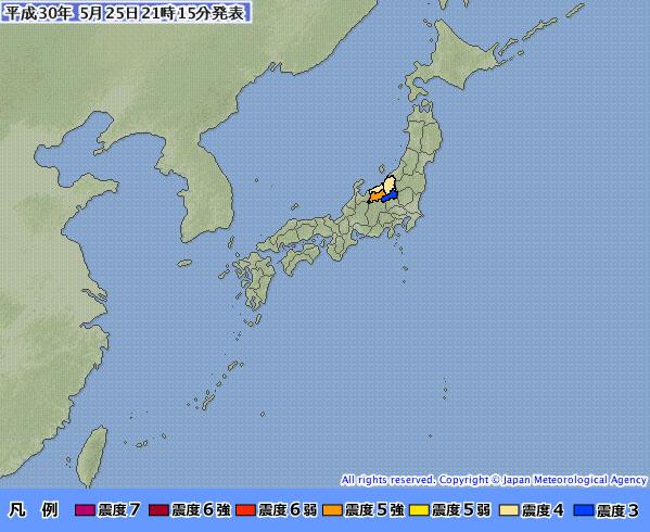 長野県北部で震度5強 マグニチュード5.1
