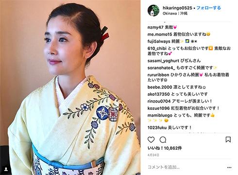 石田ひかり 誕生日 46歳 54歳 間違え 娘