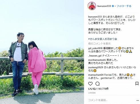 明石家さんま ブルゾンちえみ さんま&女芸人お泊り会 お笑い芸人 パワースポット デート 恋人