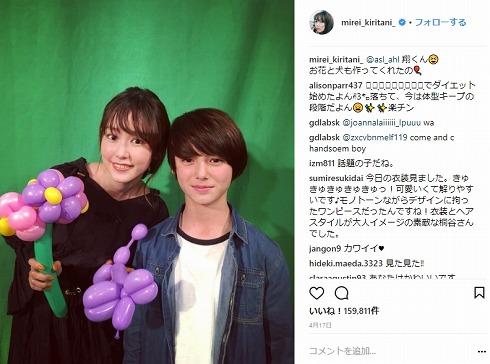 翔 Instagram フォトブック HAPPY!! 桐谷美玲 ハーフ美少年