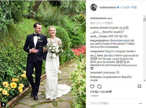 ネビル・ロングボトム マシュー・ルイス ハリー・ポッター 結婚