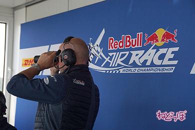 Redbull レースコントロール