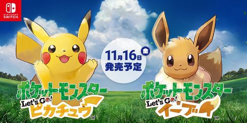 http://image.itmedia.co.jp/nl/articles/1805/30/kuro_180530pokemon01.jpg