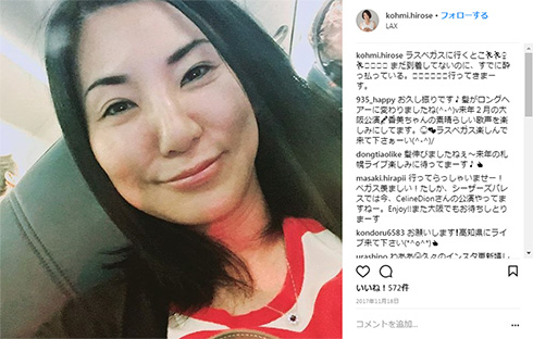 広瀬香美 芸名 独立 事務所 芸能活動