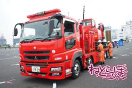 東京国際消防防災展2018 消防車 次世代 旧型 レトロ 消防庁