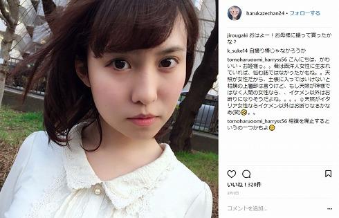 12歳 写真集 ヌード小学生女子 裸 シネマカフェ cinemacafe.net