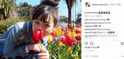 福原遥 まいんちゃん ひまわり キラキラ☆プリキュアアラモード 有栖川ひまり キュアカスタード ノースリーブ Instagram