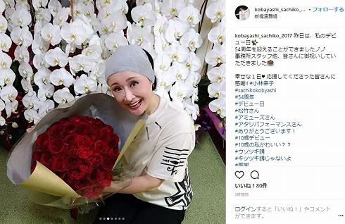 小林幸子 演歌 初音ミク ラスボス デビュー 54周年 ウソツキ鴎 美空ひばり