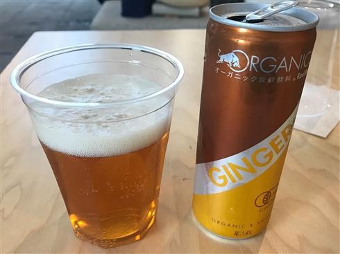 レッドブル、エナジードリンクじゃない「ORGANICS by Red Bull」を発売 リフレッシュできるオーガニックな味わい