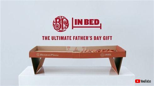 カナダのピザチェーン、父の日に究極のピザ装置「ピザ・イン・ベッド」を発明 ベッドでピザが食べられる