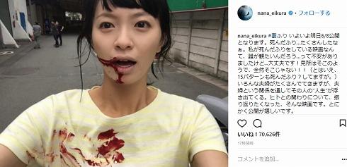 榮倉奈々ドラキュラ ヴァンパイア 家に帰ると妻が必ず死んだふりをしています。 妻ふり 死んだふり