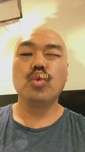 クロちゃん キス顔 ブログ 安田大サーカス 気持ち悪い