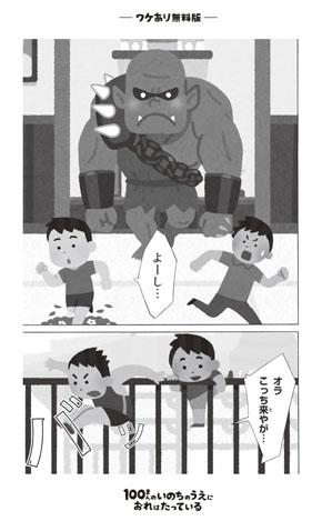 無料 漫画 公開 エロ漫画 サイト 公式