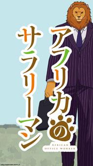 プロダクション・アイジー タテアニメ アニメビーンズ