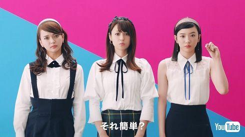 深田恭子 多部未華子 永野芽郁 半分、青い。 にんげん御破算 UQモバイル 3姉妹 CM