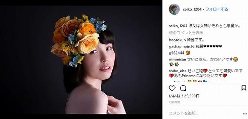 尼神インター 誠子 奇跡の1枚 美人 ブス かわいい ほんこん