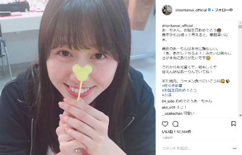 ももいろクローバーZ ももクロ 佐々木彩夏 あーりん アイドル 誕生日 BIRTHDAY