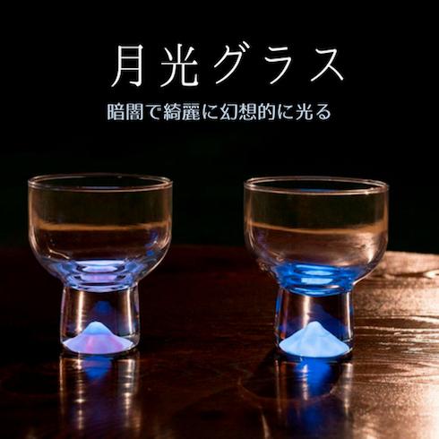 ヴィレッジヴァンガード 月光グラス 冷酒グラス