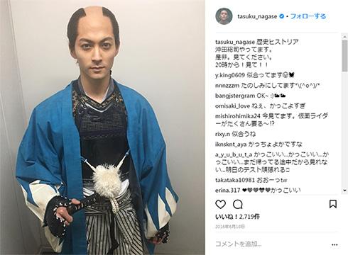 永瀬匡 岩本ライラ 結婚 仮面ライダーウィザード 仮面ライダービースト