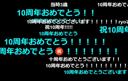 ブラック★ロックシューター ニコニコ動画 曲 音楽 10周年