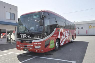 広島カープ ラッピングバス ミニカー おもちゃ カープ号