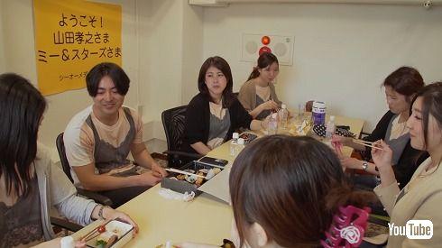 山田孝之 バスト測定 ミースタ オークション イベント シーオーメディカル