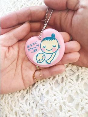 辻希美 第4子妊娠 杉浦太陽 元モーニング娘。
