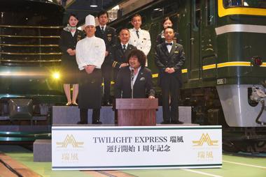 トワイライトエクスプレス 瑞風 京都鉄道博物館