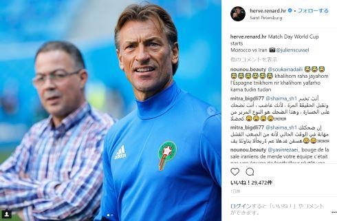 Herve Renard ワールドカップ モロッコ 監督
