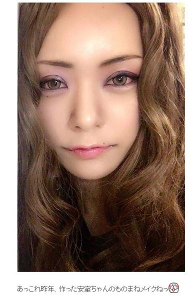 Missデビル 椿眞子 菜々緒 みかん ものまねメイク 安室奈美恵