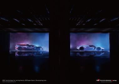 レーシングカー「TS050 HYBRID」をベースに開発