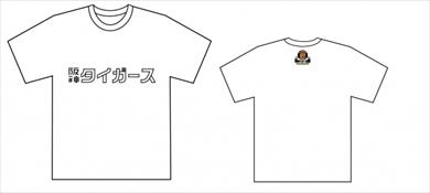 リジナルTシャツ