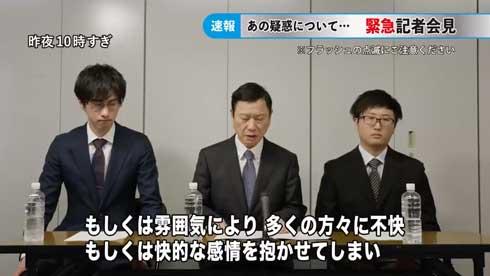 藤井亮 全謝罪対応型 汎用謝罪動画 ネタ 記者会見 石田三成CM