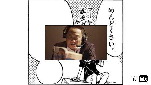 松木安太郎 サッカー漫画 アオアシ 熱血試し読み YouTube