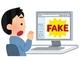 東名高速あおり運転事故でデマ書き込み、11人書類送検 被害社長は民事訴訟検討「転載した人も同罪」